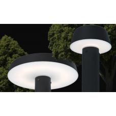 Светильник рассеянного свечения  В11 0.25 (48 Вт)