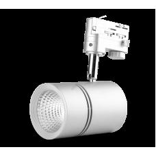 Трековый светильник LX-TR-COB-1001, 15 / 20 Вт (возможность диммирования)