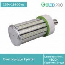Светодиодная лампа GoLED E40-120w-IP64