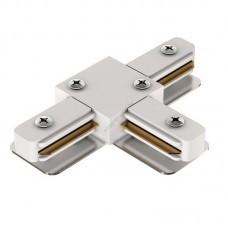 Соединители Т для однофазного шинопровода белые (арт 22018)