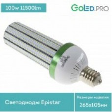 Светодиодная лампа GoLED Е40-100W 4500K 14000Lm (Арт: PE40-100A-4500)