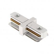 Соединители I для однофазного шинопровода белые (арт 22014)