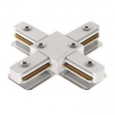 Соединители X для однофазного шинопровода белые (арт 22020)