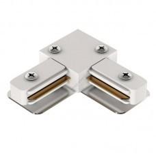 Соединители L для однофазного шинопровода белые (арт 22016)