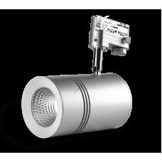 Трековый светильник LX-TR-COB-1004, 35 Вт (возможность диммирования) (серебро)