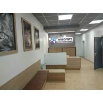 Поставка освещения под ключ для ветеринарной клиники в Барановичах